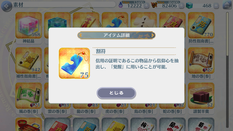 Screenshot_20200907-202917