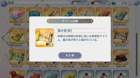 Screenshot_20200904-185234