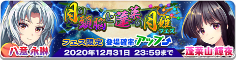 Banner_Event_02Amydmn