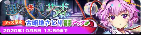 Banner_Event_01cnnphlr