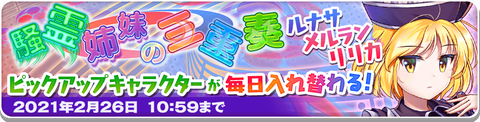 Banner_Event_01_5n43j3b_Re