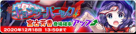 Banner_Event_01fnihpl