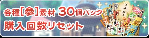 Banner_shop02