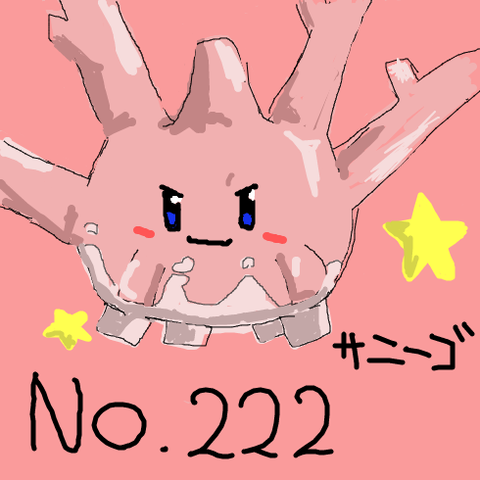 0febba14-s.png