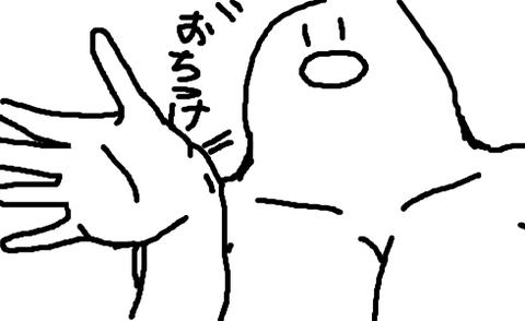 ポケットモンスター - NewsPod