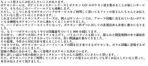 77bf0ca9-s.jpg