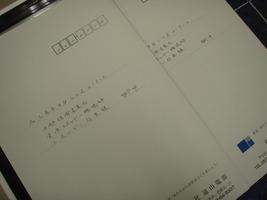 P7090001