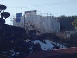 長野県K様邸