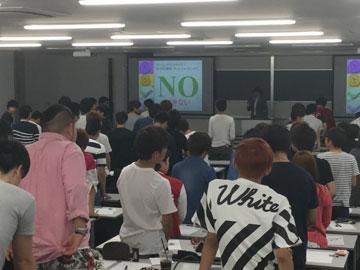 消費者教育の大学講演|日本福祉...