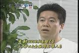 堀江社長ライブドア証券