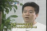 ライブドア証券 堀江社長