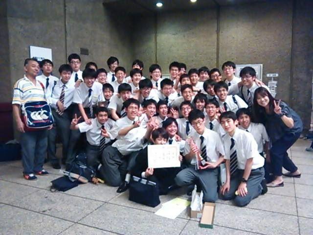 横浜 学園 高等 学校