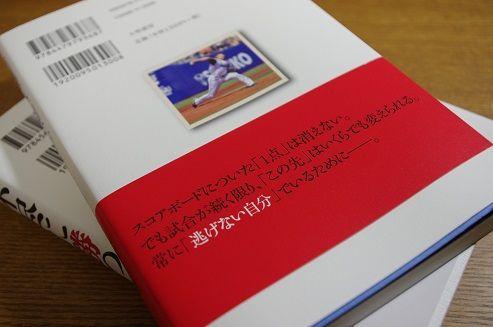 IMGP9788