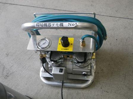 IMGP0221コンプレッサー