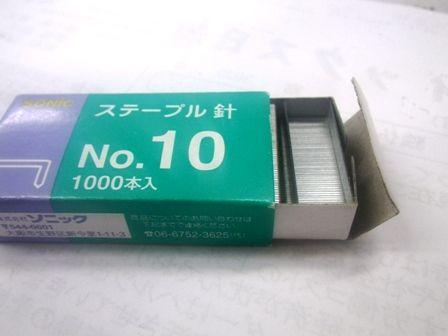 IMGP7628