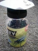 フライマグ(ボトル)