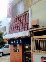 miyahiro_shiten