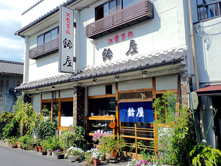 suzuya_mizunami