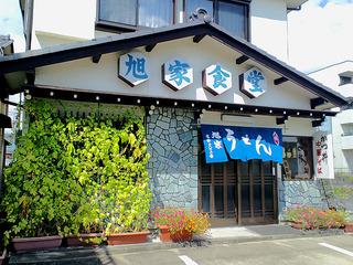 asahiyasyokudou