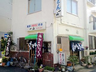 ichiyama