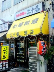 20ban_tsukijiguchi
