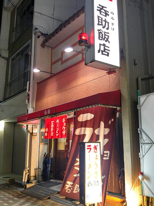 nomisuke3