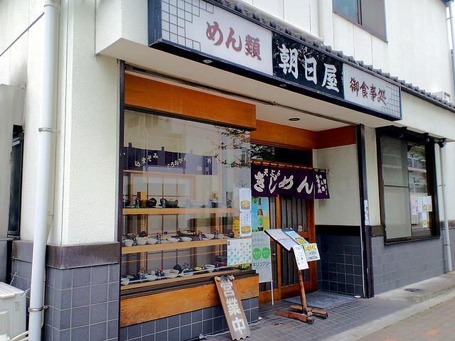 asahiya_noritake2