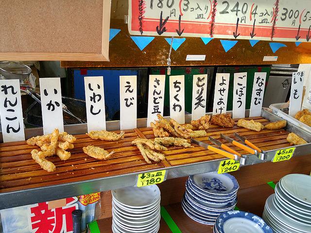 honmachibashisyokudou2