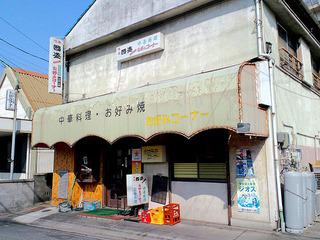 okonomicorner