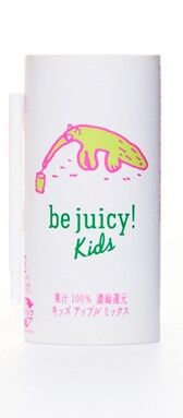 bejuicy!Kidsアップル