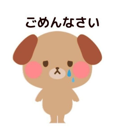 linestamp_naku_2