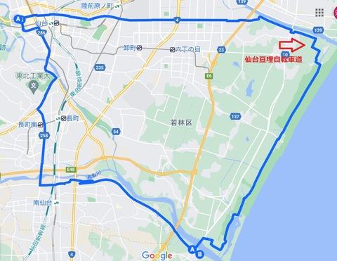 仙台亘理自転車道