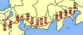 旧東海道ルート2