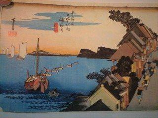 神奈川台の景