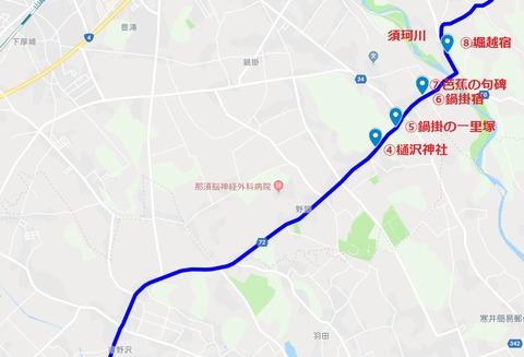 地図 大田原宿~鍋掛宿2