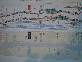 懐宝図鑑(神奈川台の景)