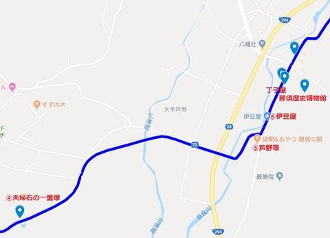 地図(堀越宿~芦野宿)②