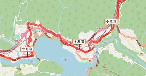 小原宿~吉野宿地図