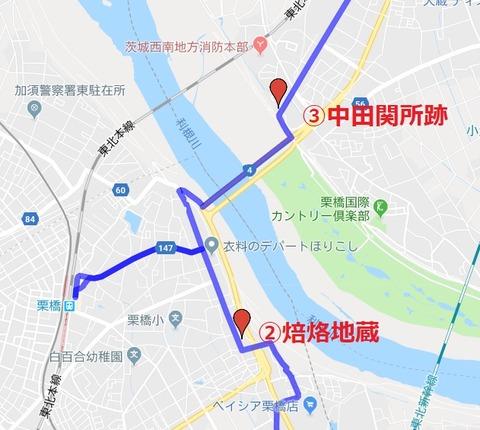 栗橋宿地図1