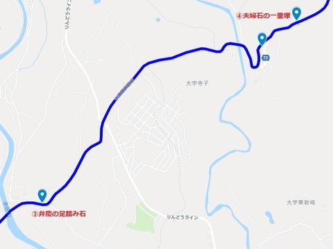 地図(堀越宿~芦野宿)①