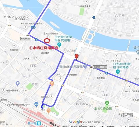粕壁宿地図1