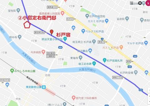 杉戸宿地図1