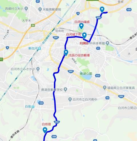 白河宿地図