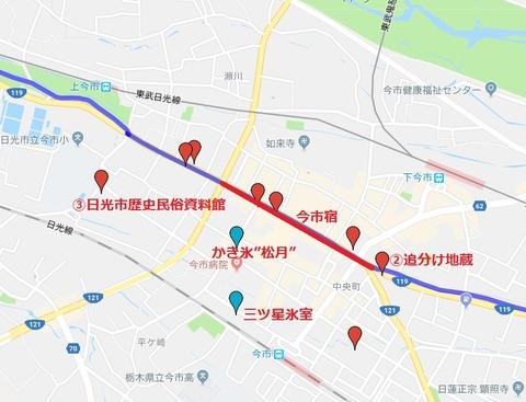 今市宿地図