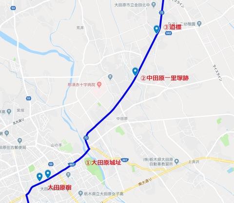 地図 大田原宿~鍋掛宿1