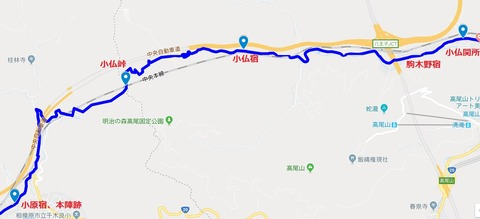 横山宿~小原宿地図