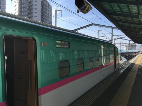 IMG-6543
