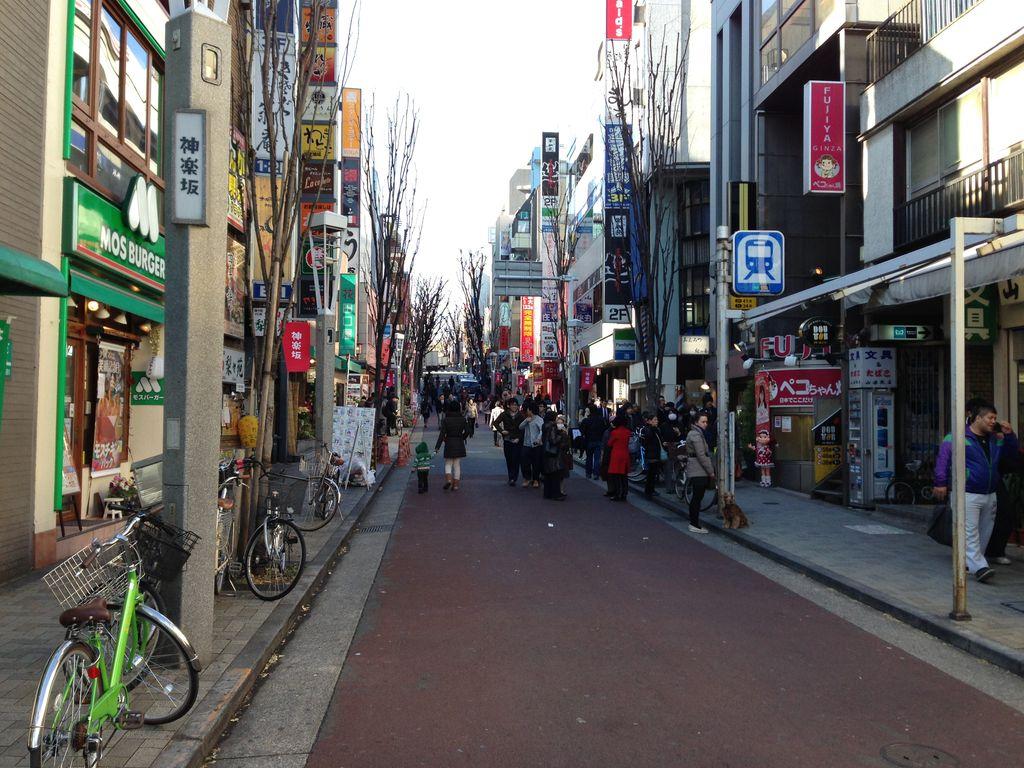 文人の街神楽坂(神楽坂散策4) : 旧街道をロードバイクで ...