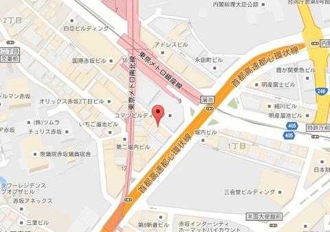 赤坂浅田屋