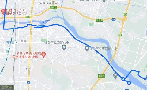 仙台亘理自転車道2